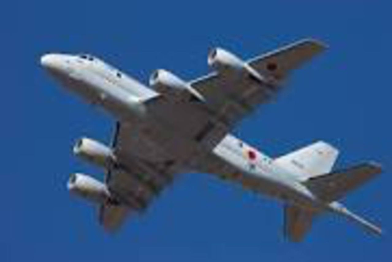Japon planea ofrecer su Jet de Vigilancia P-1 Kawasaki al Occidente que compite con el Orion P-3 gringo P1kawasaki