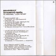 Dragoslav Zivanovic Trosa -Diskografija Dragan_Zivanovic_1982_kaseta_zadnja