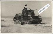 Немецкие ЗСУ на базе Panzer IV - Möbelwagen, Wirbelwind, Ostwind Moebelwagen_6