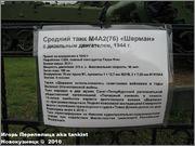 """Американский средний танк М4А2 """"Sherman"""",  Музей артиллерии, инженерных войск и войск связи, Санкт-Петербург. Sherman_M4_A2_067"""