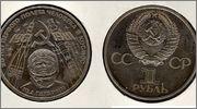 1 Rublo 1981 - Yuri gagarin Union_Sovietica_1_Rublo_1981