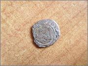 Ceitil de Joao III de Portugal 1525-1557 P1320506