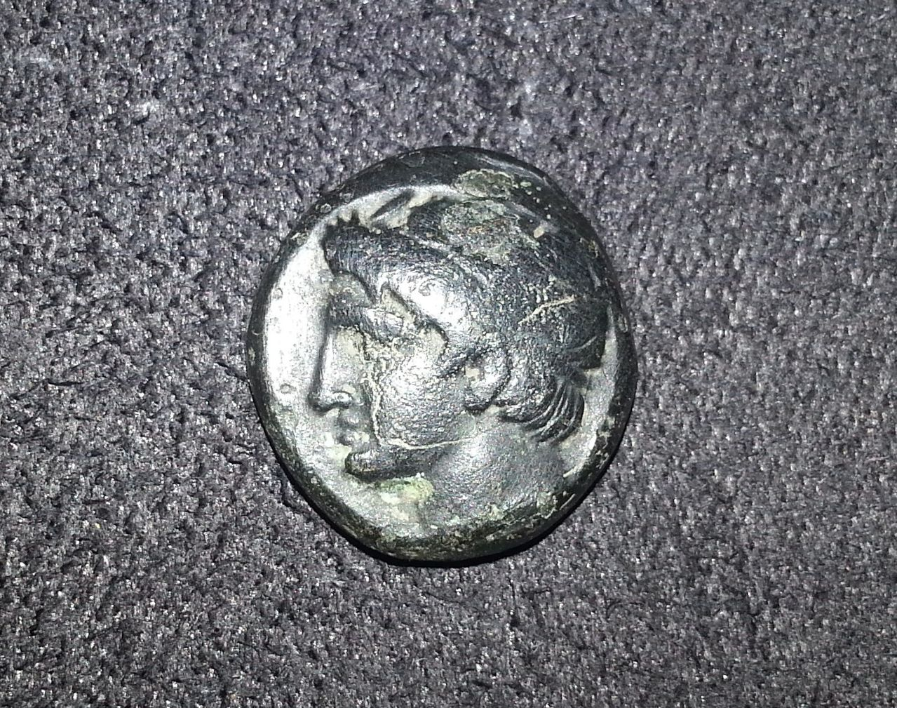 Bronce de Filipo II. Macedonia (ΦIΛIΠΠOY). 20130924_201916