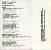 Zorica Minic - Diskografija 1994_ka_z