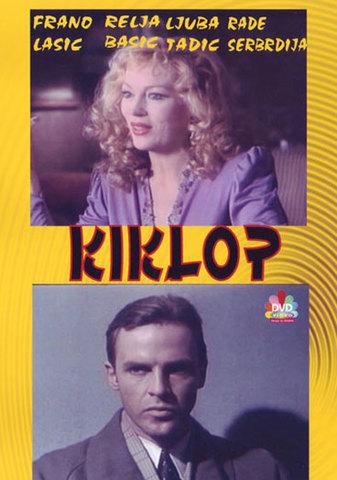Kiklop (1982) KIKLOP