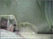 Советский тяжелый танк КВ-1, завод № 371,  1943 год,  поселок Ропша, Ленинградская область. 1_224