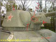 """Т-34-76  образца 1943 г.""""Звезда"""" ,масштаб 1:35 - Страница 3 T_34_76_Novosokolniky_011"""