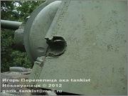 Советский тяжелый танк КВ-1, завод № 371,  1943 год,  поселок Ропша, Ленинградская область. 1_232
