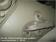 """Немецкая тяжелая САУ  """"JagdPanther""""  Ausf G, SdKfz 173, Deutsches Panzermuseum, Munster Jagdpanther_Munster_062"""
