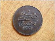 10 Para. Egipto  (1870-71) P1290801