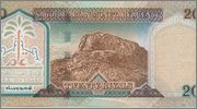 20 Rials Arabia Saudi, 1999 Saudi_Arabia_20_riyals_1999_R