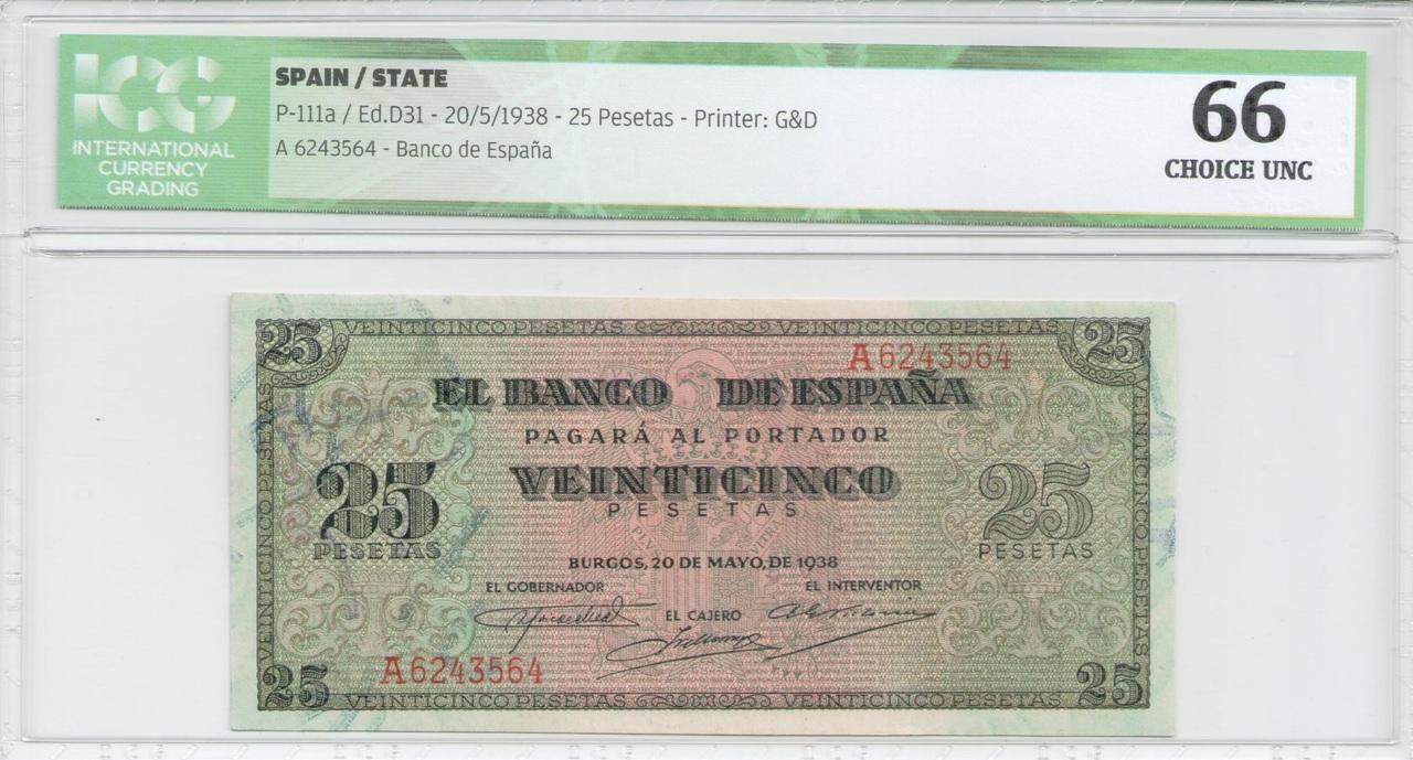 Colección de billetes españoles, sin serie o serie A de Sefcor Catedral_de_sevilla_anverso