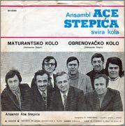 Aca Stepic - Diskografija 1973_z