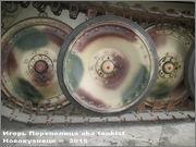 """Немецкая тяжелая САУ  """"JagdPanther""""  Ausf G, SdKfz 173, Deutsches Panzermuseum, Munster Jagdpanther_Munster_063"""