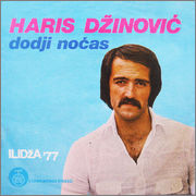 Haris Dzinovic  - Diskografija  Omot_PS