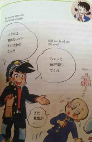 Recherche nom manga : à vous les pros... Capture_d_e_cran_2015_12_29_a_00_21_28