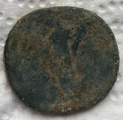 Sertercio de Antonino Pío. COS III. Igualdad a izq. Roma IMG_5463