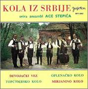 Aca Stepic - Diskografija 1967_p