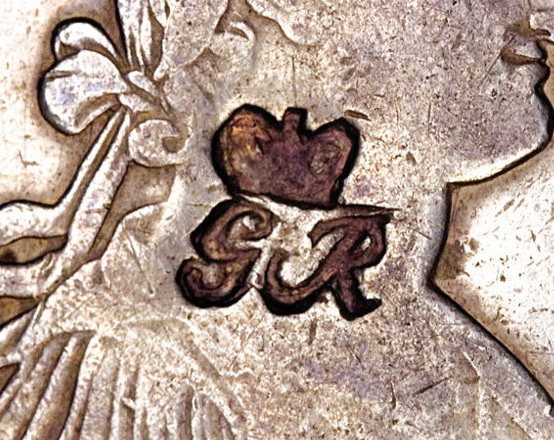 8 reales 1818. Fernando VII. Méjico. Resello GR (Belize) 1800_detalle