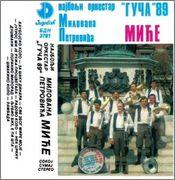 Svetozar Lazovic Gongo -Diskografija Prednja_kaseta