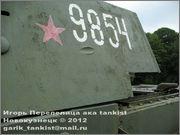 Советский тяжелый танк КВ-1, завод № 371,  1943 год,  поселок Ропша, Ленинградская область. 1_234