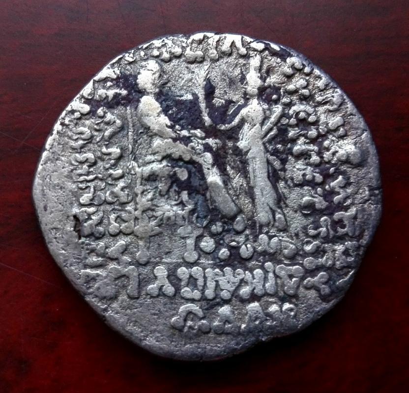 Tetradracma de Fraates IV. Seleucia en el Tigris IMG_20171112_132216