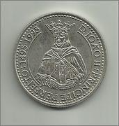 200 escudos conmemorativos 500 años de la muerte de  Joao II Principe Perfeito 1495-1995 200_escudos_Joao_II_anverso
