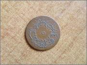 Moneda a identificar P1290811