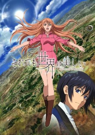 Animes da Temporada de Primavera/2014 - Estreias Sol