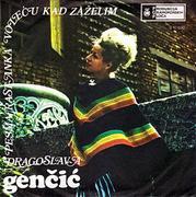 Dragoslava Gencic - Diskografija  R-4358047-1387728829-5144.jpeg
