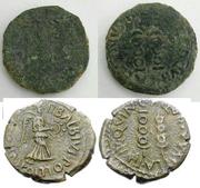 Semis de Cartagonova. C AQVINVS MELA IIVIR QVIN. Dos estandartes. Image