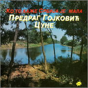 Miodrag Todorovic Krnjevac -Diskografija - Page 2 Prednja