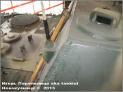 """Немецкая тяжелая САУ  """"JagdPanther""""  Ausf G, SdKfz 173, Deutsches Panzermuseum, Munster Jagdpanther_Munster_052"""