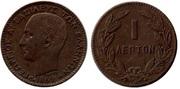 GRECIA - 1 Lepta 1869 Grecia_40_1_Lepton_1869