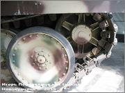 """Немецкая тяжелая САУ  """"JagdPanther""""  Ausf G, SdKfz 173, Deutsches Panzermuseum, Munster Jagdpanther_Munster_067"""