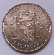 5 pesetas Alfonso XII 1882*18-82 MSM IMG_20180429_114824
