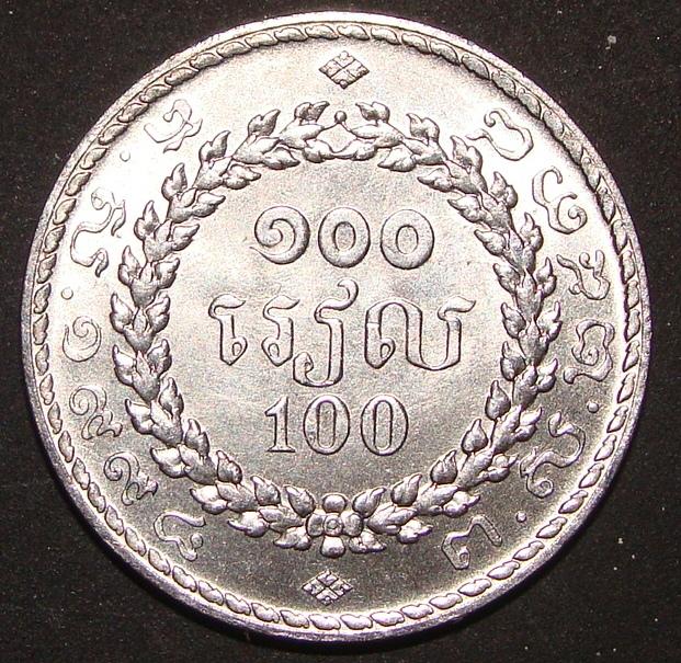 100 Riels. Camboya (1994) KAM_100_Riels_1994_rev