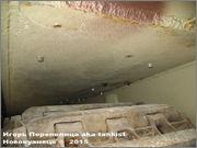 """Немецкая тяжелая САУ  """"JagdPanther""""  Ausf G, SdKfz 173, Deutsches Panzermuseum, Munster Jagdpanther_Munster_077"""