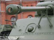 """Американский средний танк М4А2 """"Sherman"""",  Музей артиллерии, инженерных войск и войск связи, Санкт-Петербург. Sherman_M4_A2_053"""