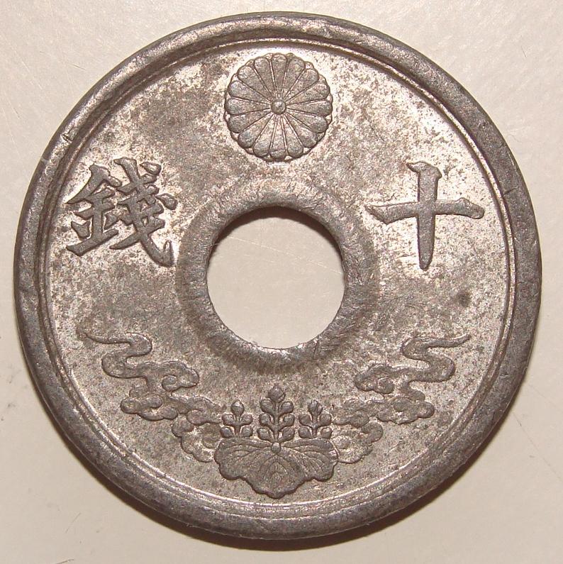 10 Sen. Japón (1944) JAP_10_Sen_1944_rev