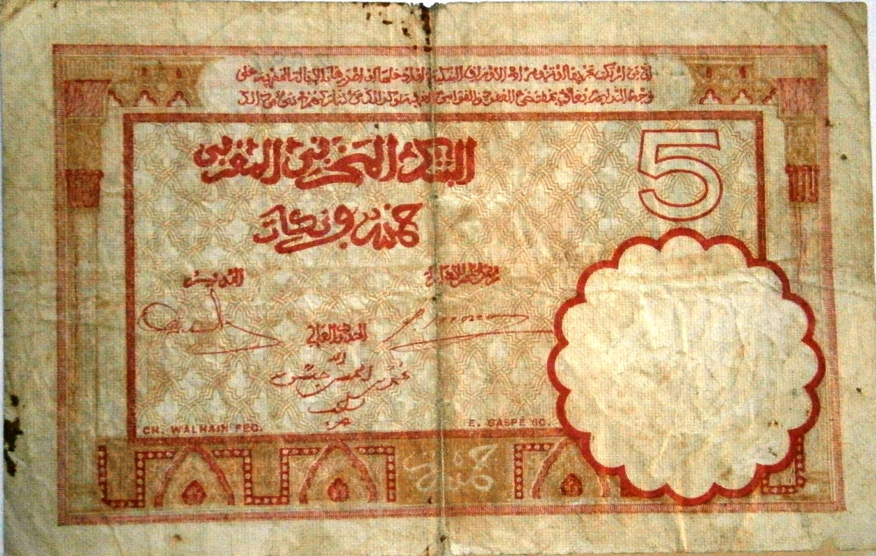5 Francos Marruecos, 1941 (II Guerra Mundial)   P1010009