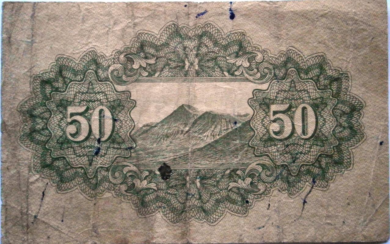 50 Sen Japón 1942-44 (II Guerra Mundial ) 015