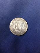 1 peseta del Ayuntamiento de L'Ametlla del Vallés IMG_0041
