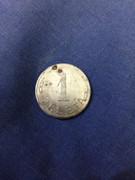 1 peseta del Ayuntamiento de L'Ametlla del Vallés IMG_0040