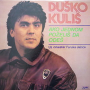 Dusko Kulis - Diskografija 1990_-_LP_-_01
