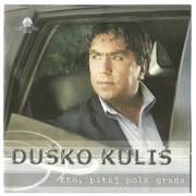 Dusko Kulis - Diskografija Picture