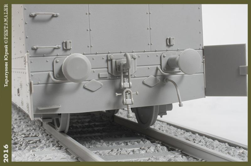 Советский артиллерийский бронированный вагон ПЛ-37, Trumpetеr, 1/35 PENT1544_1