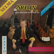 Srdjan Marjanovic - Diskografija Omot_1