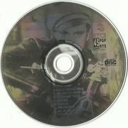 Zeljko Sasic - Diskografija Scan0003