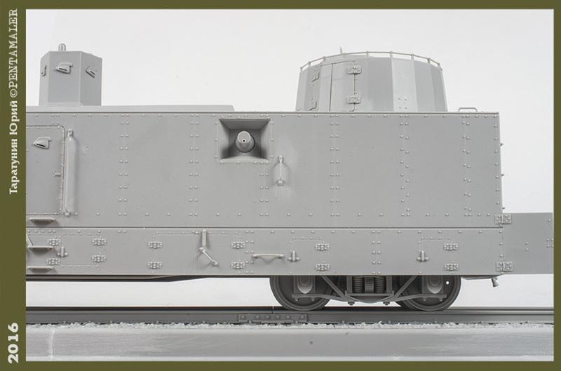 Советский артиллерийский бронированный вагон ПЛ-37, Trumpetеr, 1/35 PENT1545_1